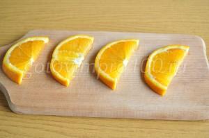 нарежем апельсин