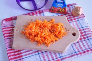 натрем морковь на терке
