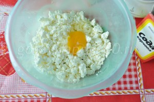 вобьем яйцо