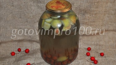 компот из яблок и боярышника