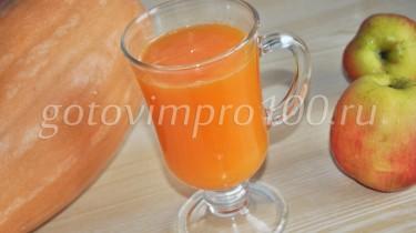 сок из тыквы, яблока и моркови