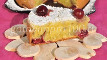 пирог с вишней на кефире рецепт