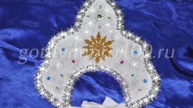как сделать корону снегурочки своими руками фото