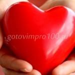 Оригинальные идеи подарков на День святого Валентина