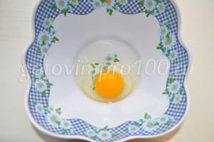 вбейте яйцо в миску