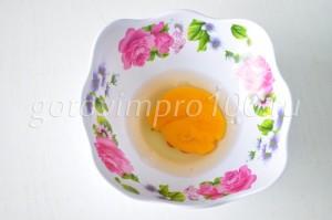 взбейте яйцо