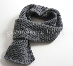 подарок шарф