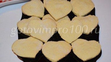 песочное печенье сердечки рецепт