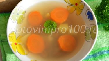 диетический суп из фасоли