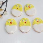 Печенье «Птенцы»