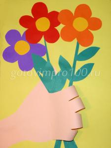 открытка букет в руке