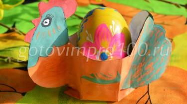 подставка под яйца своими руками из бумаги