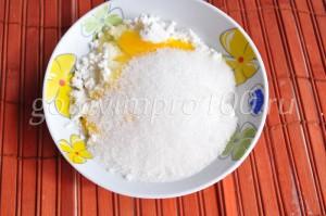 добавьте сахар и яйцо в товорог