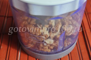 измельчите орехи