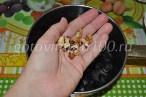 добавляем орехи