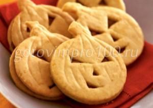 печенье в виде тыквы