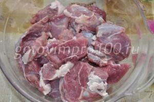 нарежем мясо
