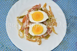 выложите яйцо