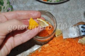 выложим лимон