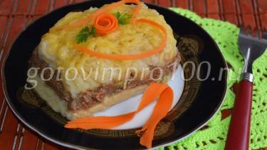 картофельный пирог в духовке рецепт с фото