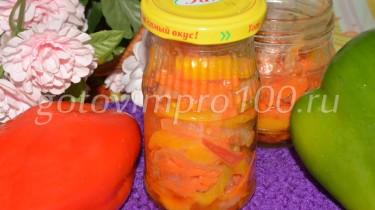 салат из овощей на зиму рецепт