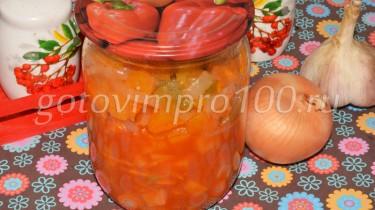 вкусные салаты из тыквы рецепты с фото