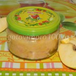 Яблочное пюре «Неженка» со сгущенным молоком