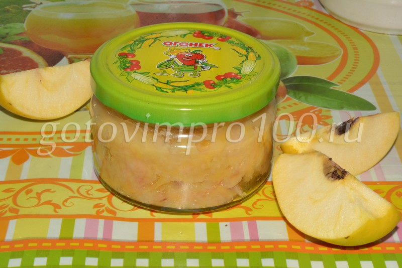 Яблоко пюре в рецепте 12