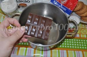 выложим шоколад