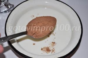 добавьте какао