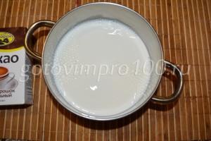 налейте молоко