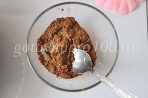 выложите какао