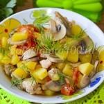 Филе с овощами