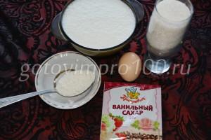Необходимые ингредиенты для крема