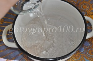 Нальем воду