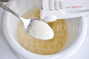 Всыпьте сахар