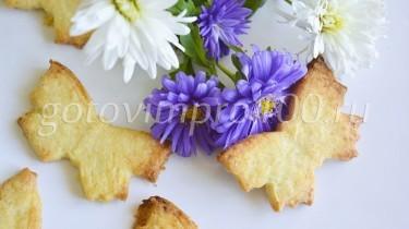 Печенье из яичных желтков
