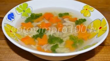 Заливное из рыбы с желатином рецепт