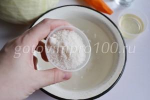 Добавьте соль