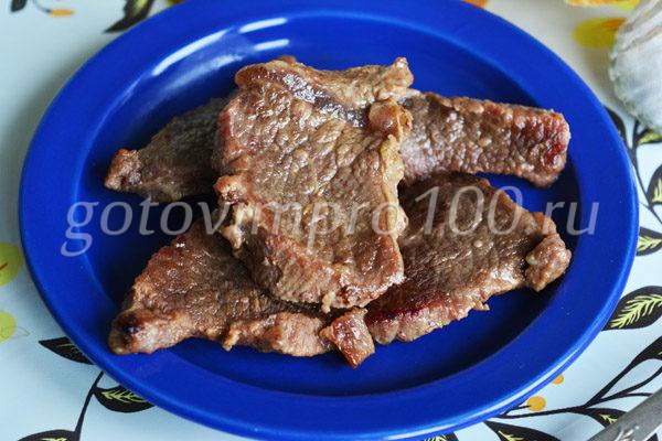 Мягкая говядина
