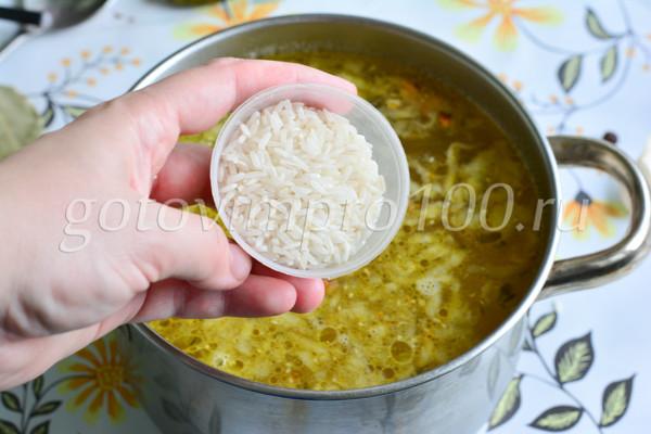 Выложите рис