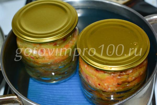 Вкусные баклажаны на зиму-10