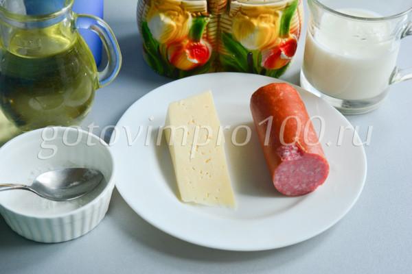 Сырные пышки-1